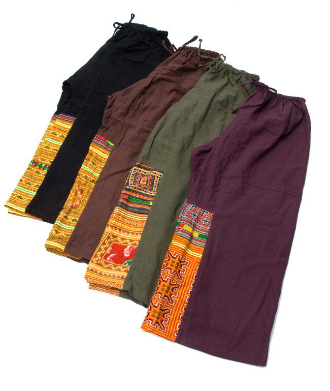 モン族刺繍のタイパンツ 【黒】の写真9 - 合わせやすい4色で揃えました。