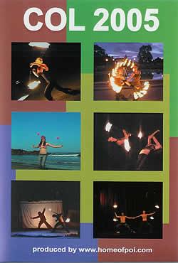 COL〜サークルズ・オブ・ライト〜2005(ジャグリングパフォーマンスDVD)の写真