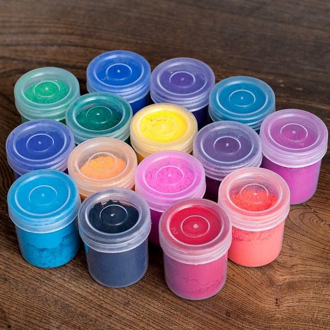 ホーリーの色粉15色セット[ボトル入り各 約20g] 2 - 一個一個はプラスチックのパッケージに入っています