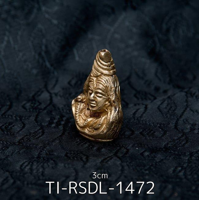 【選べる6個セット】インドのミニミニ神様像[3cm] 11 - シヴァ - ミニミニ神様像[3cm](TI-RSDL-1472)の写真です