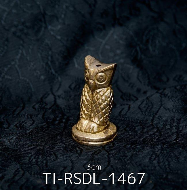 【選べる6個セット】インドのミニミニ神様像[3cm] 6 - ふくろう - ミニミニ神様像[3cm](TI-RSDL-1467)の写真です
