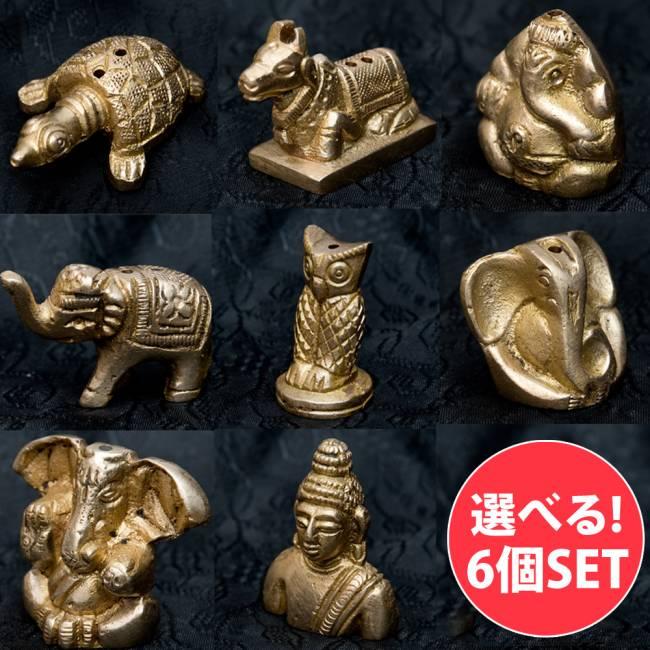 【選べる6個セット】インドのミニミニ神様像[3cm] 1