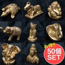 【お得でありがたい50柱セット アソート】インドのミニミニ神様像 [3cm]