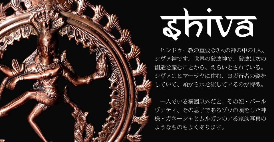 金属のシヴァ像