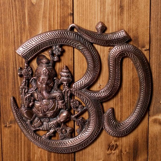 〔壁掛けタイプ〕インドの神様ウォールハンギング - オーンガネーシャ〔約26.3cm〕の写真
