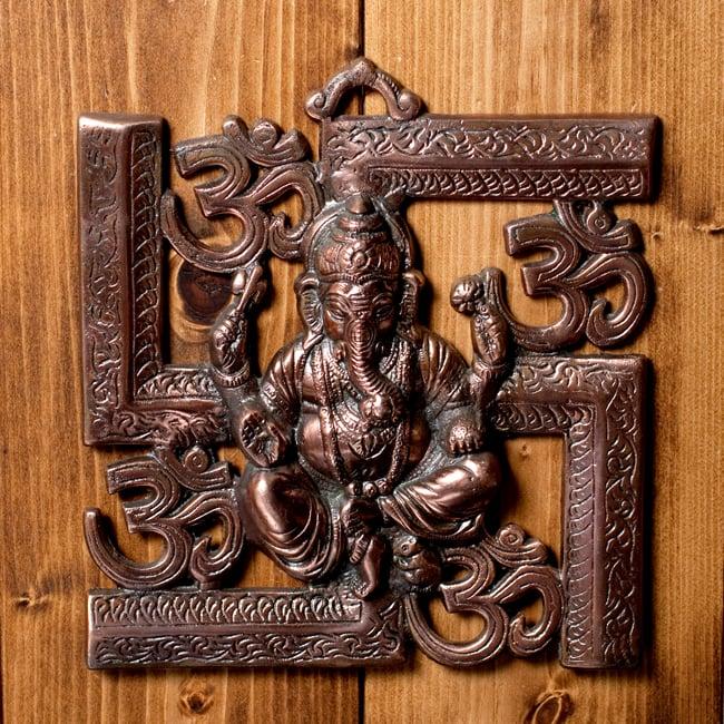 〔壁掛けタイプ〕インドの神様ウォールハンギング - 卍とオーンガネーシャ〔21cm〕の写真