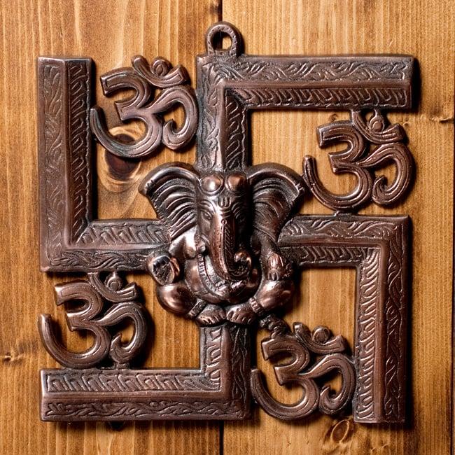 〔壁掛けタイプ〕インドの神様ウォールハンギング - 卍とオーンガネーシャ〔24cm〕の写真