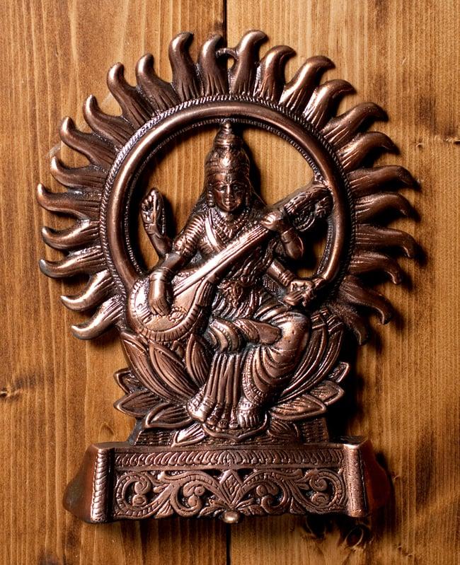 〔壁掛けタイプ〕インドの神様ウォールハンギング - サラスヴァティ 音楽の神様〔27.5cm〕の写真
