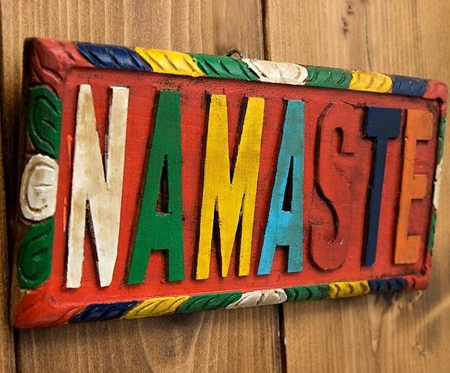 ネパールのアンティーク壁掛け【NAMASTE】 2 - 木ならではの優しいぬくもりを感じます^^