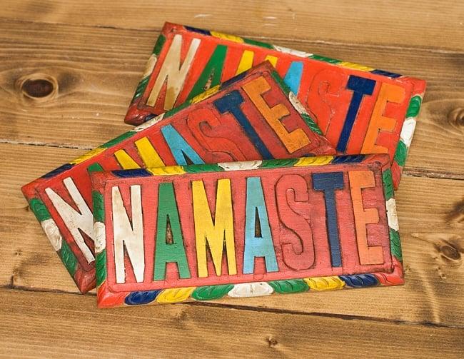 ネパールのアンティーク壁掛け【NAMASTE】 8 - 全て手作りの為、彫りや色合いは1点1点異なります。手作りならではの魅力とご理解頂いた上でお買い求め下さいます様お願いお致します。
