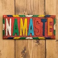 ネパールのアンティーク壁掛け【NAMASTE】の商品写真