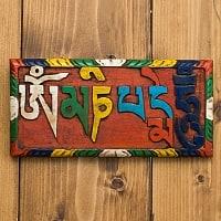 ネパールのアンティーク壁掛け【オンマニペメフム】
