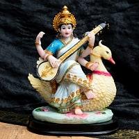 カラフルレジンの神様像 - 白鳥に乗るサラスヴァティ[19.5cm]
