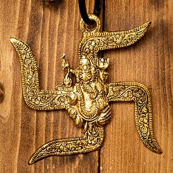 〔壁掛けタイプ〕インドの神様ウォールハンギング - スワスティカ・ガネーシャ - 10cm