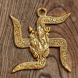 〔壁掛けタイプ〕インドの神様ウォールハンギング - スワスティカ・ガネーシャ - 9.5cm