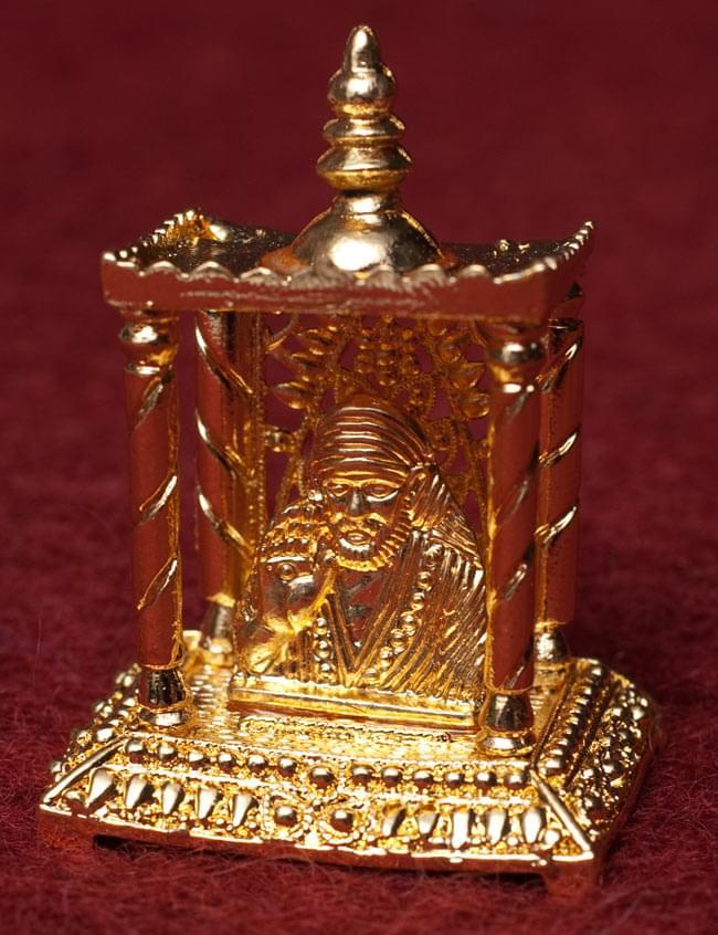 ゴールド・ミニ・サイババ - 寺院タイプの写真1