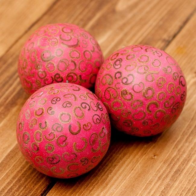 シナモン香り玉 【赤】 4 - 1つ1つデザインが異なります。