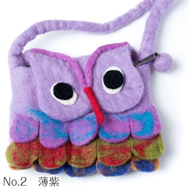 手作りフェルト ネパールのゆるいアニマルポシェット(ミニ) - ふくろう 11 - No.2 薄紫