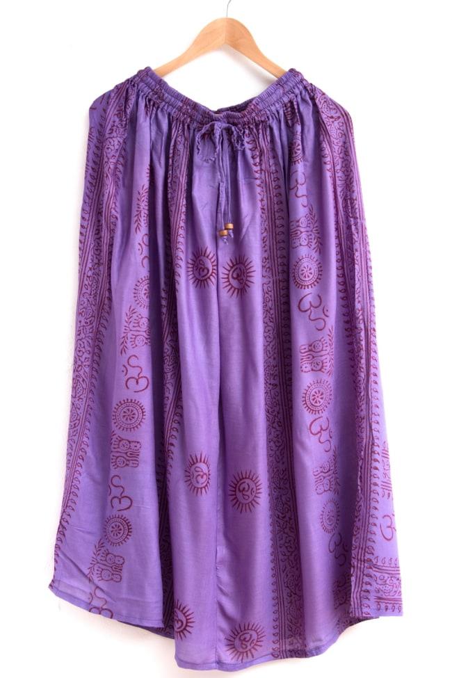ラムナミフレアースカート 10 - 選択5:パープル