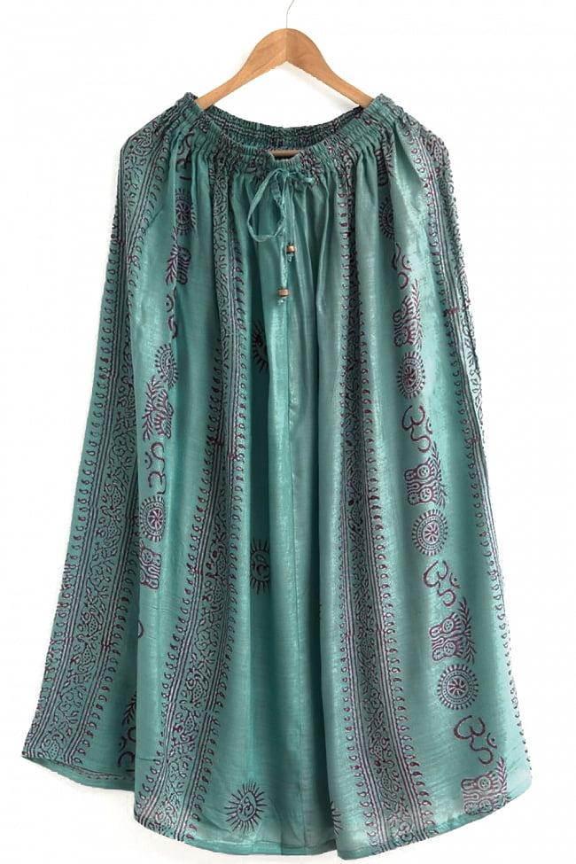 ラムナミフレアースカート 14 - 選択9:ターコイズ