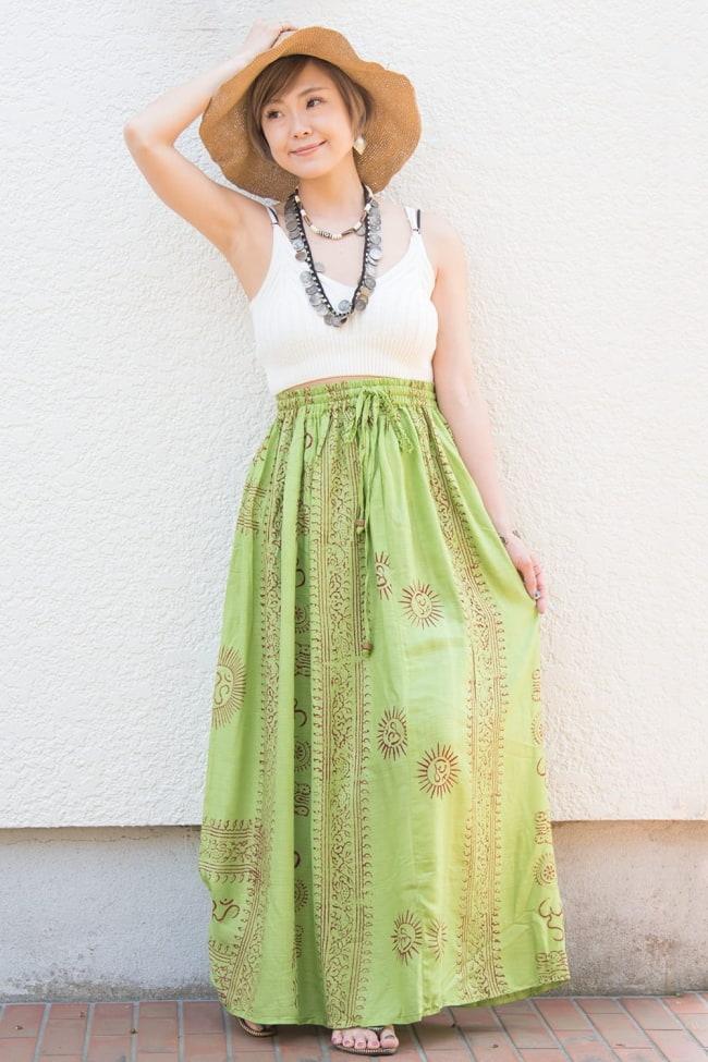 ラムナミフレアースカート 2 - 身長152?のモデル着用例です。