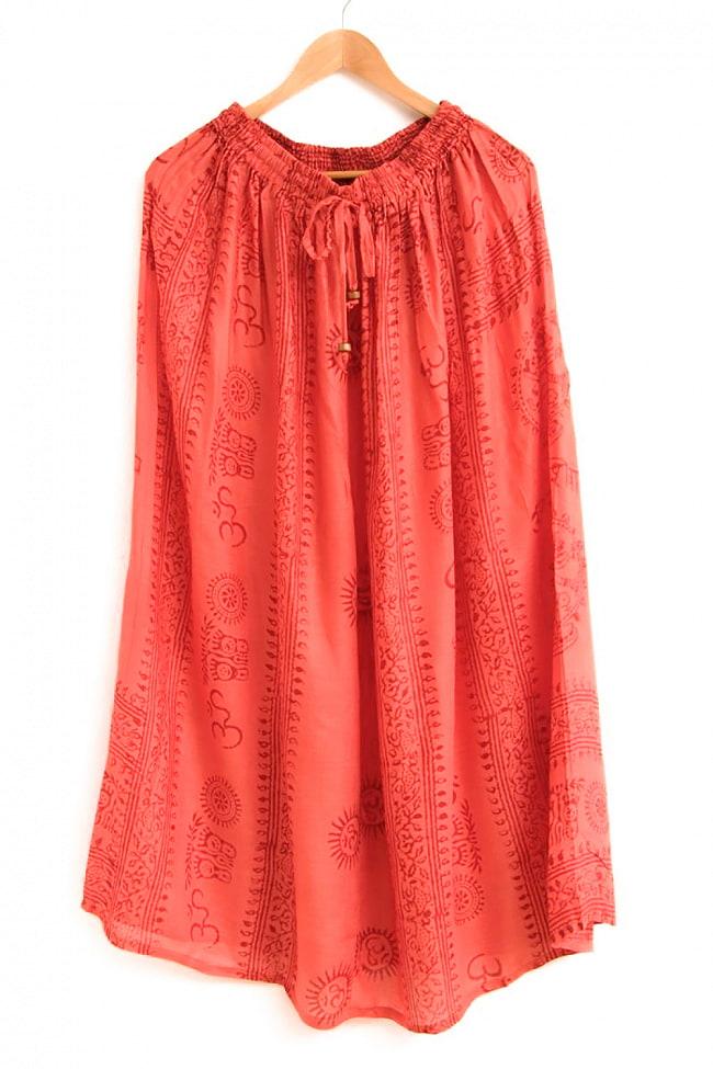 ラムナミフレアースカート 9 - 選択4:オレンジレッド