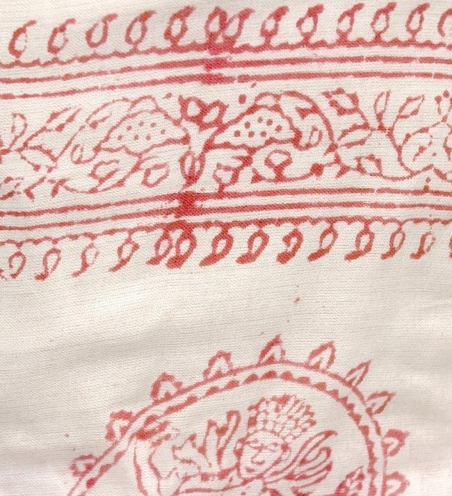 ラムナミフェアリー巻きスカート 白 3 - ラムナミには、神様がプリントされています。プリントの神様は、いろいろです。