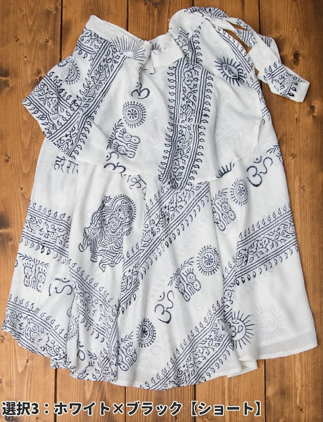 ラムナミフェアリー巻きスカート 10 - 選択3:ホワイト×ブラック【ショート】