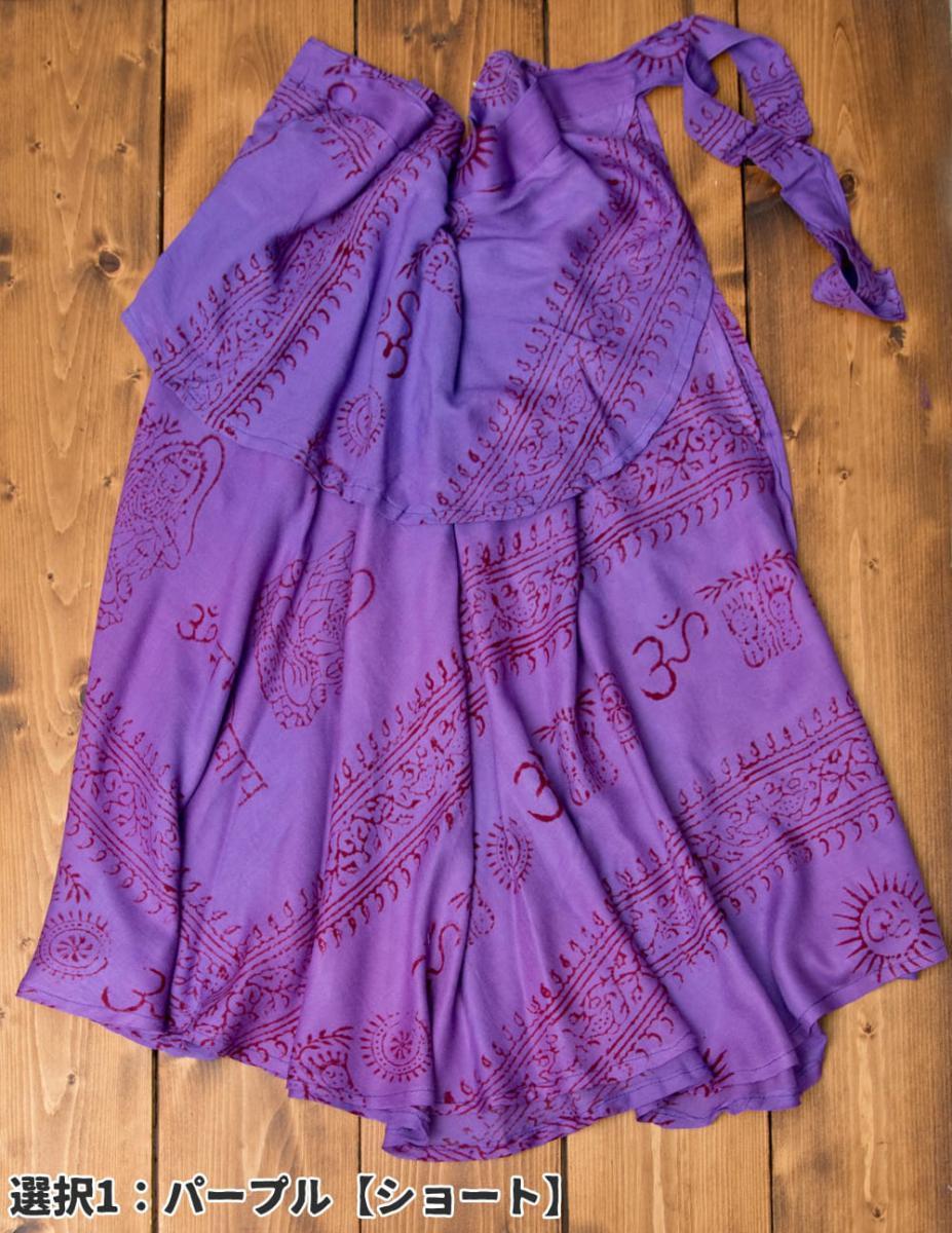 ラムナミフェアリー巻きスカート 8 - 選択1:パープル【ショート】