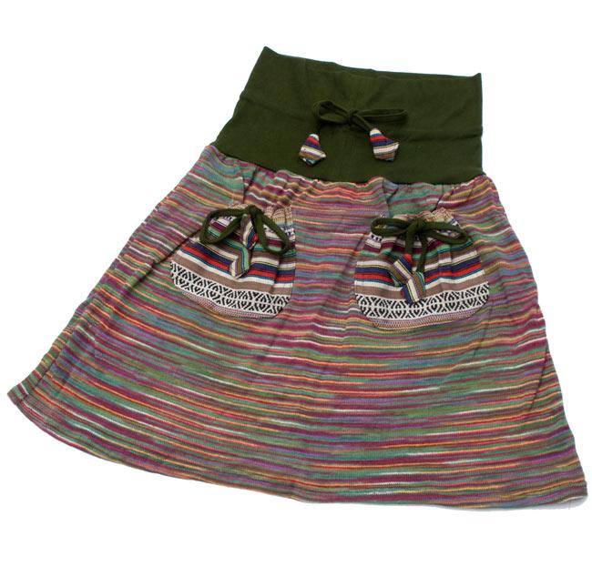 ゲリポケットのリブニットスカート 7 - 広げるとこんな形をしています。