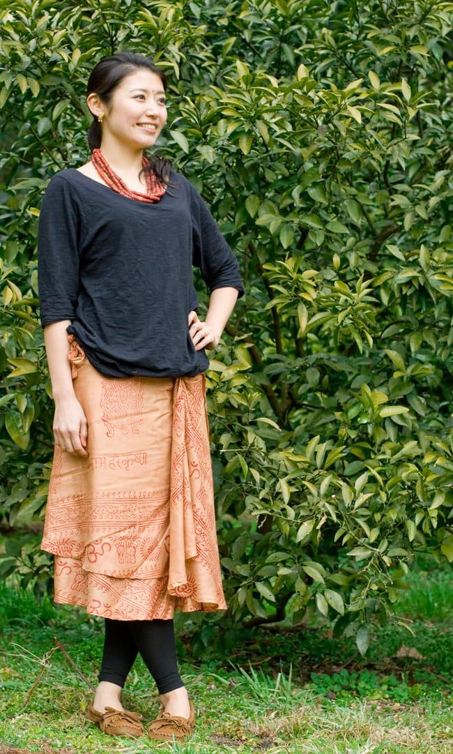 ラムナミフェアリー巻きスカート 薄茶の写真