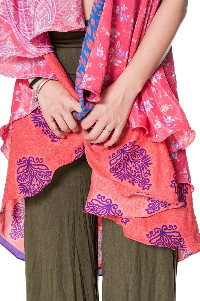 【1点もの】20通りの着方ができる魔法のスカート ピンク系 D 4 - 別の箇所をみてみました。