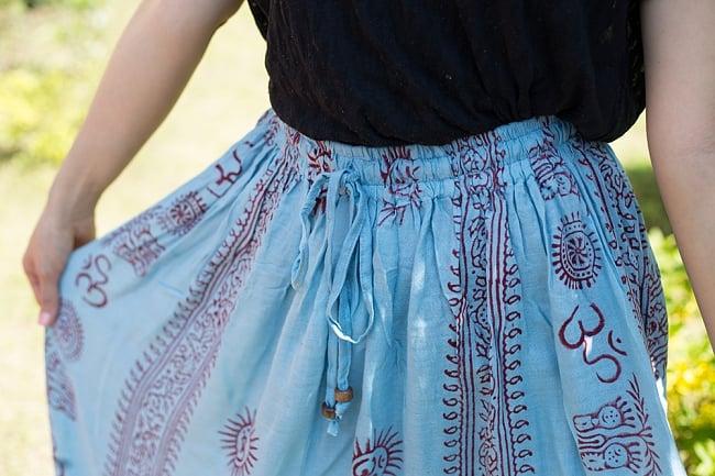 ラムナミフレアースカート(ロング丈) 薄水色 3 - ウエスト部分。ゴムと紐で調節できます。