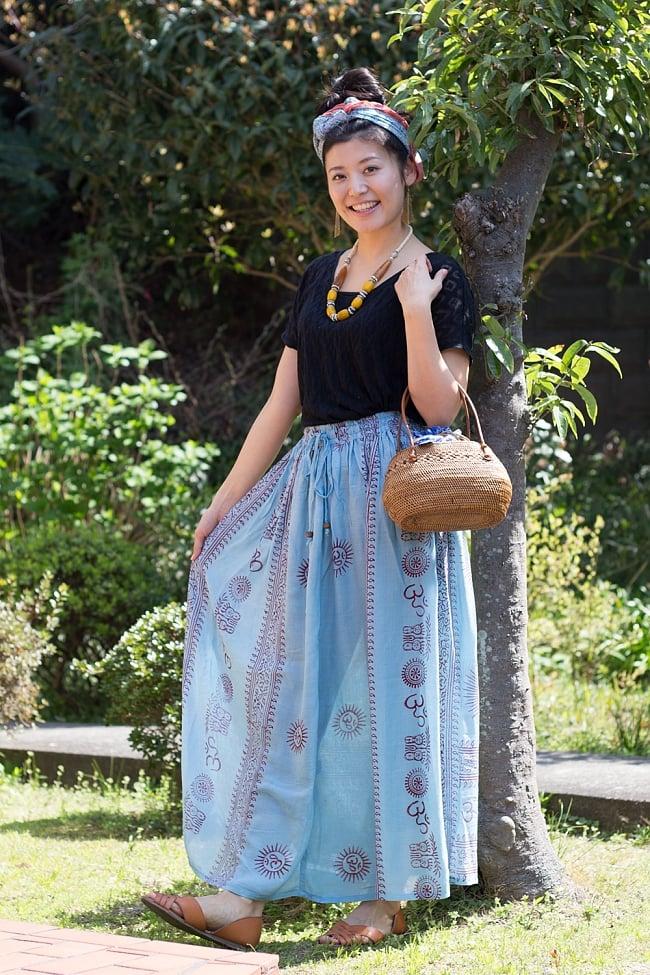 ラムナミフレアースカート(ロング丈) 薄水色の写真