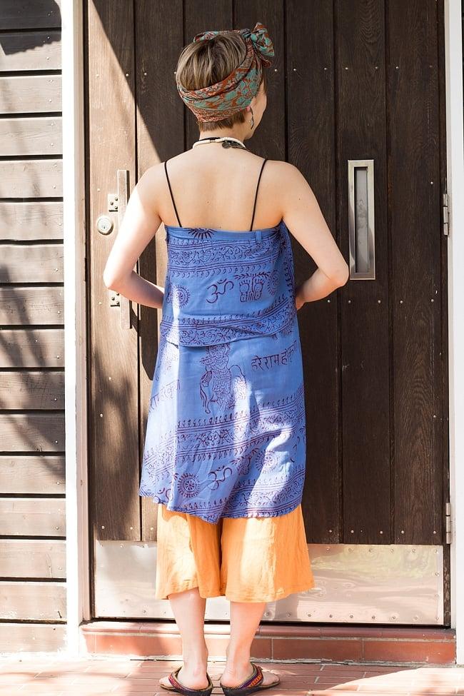 ラムナミフェアリー巻きスカート ブルーの写真2 - 後ろ姿はこんな感じです。