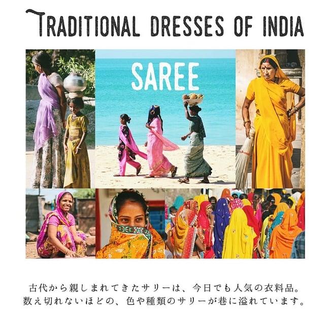 【1点もの】20通りの着方ができる魔法のスカート ピンク系 3の写真6 - サリーはインド亜大陸を代表する民族衣装です。このデッドストックや製造の過程で生じたサリーを用いたのが本商品となります。