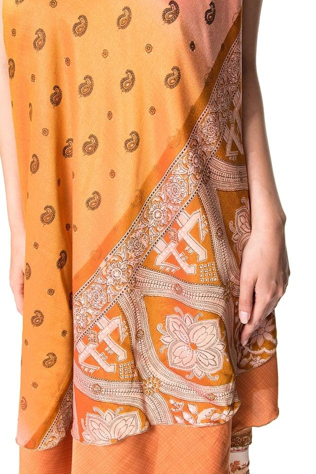 【1点もの】20通りの着方ができる魔法のスカート イエロー・オレンジ系  5 4 - 別の箇所をみてみました。