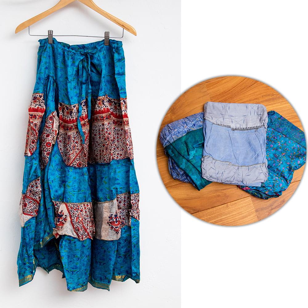 オールドサリーのティアードスカート 10 - 2:ブルー・水色系