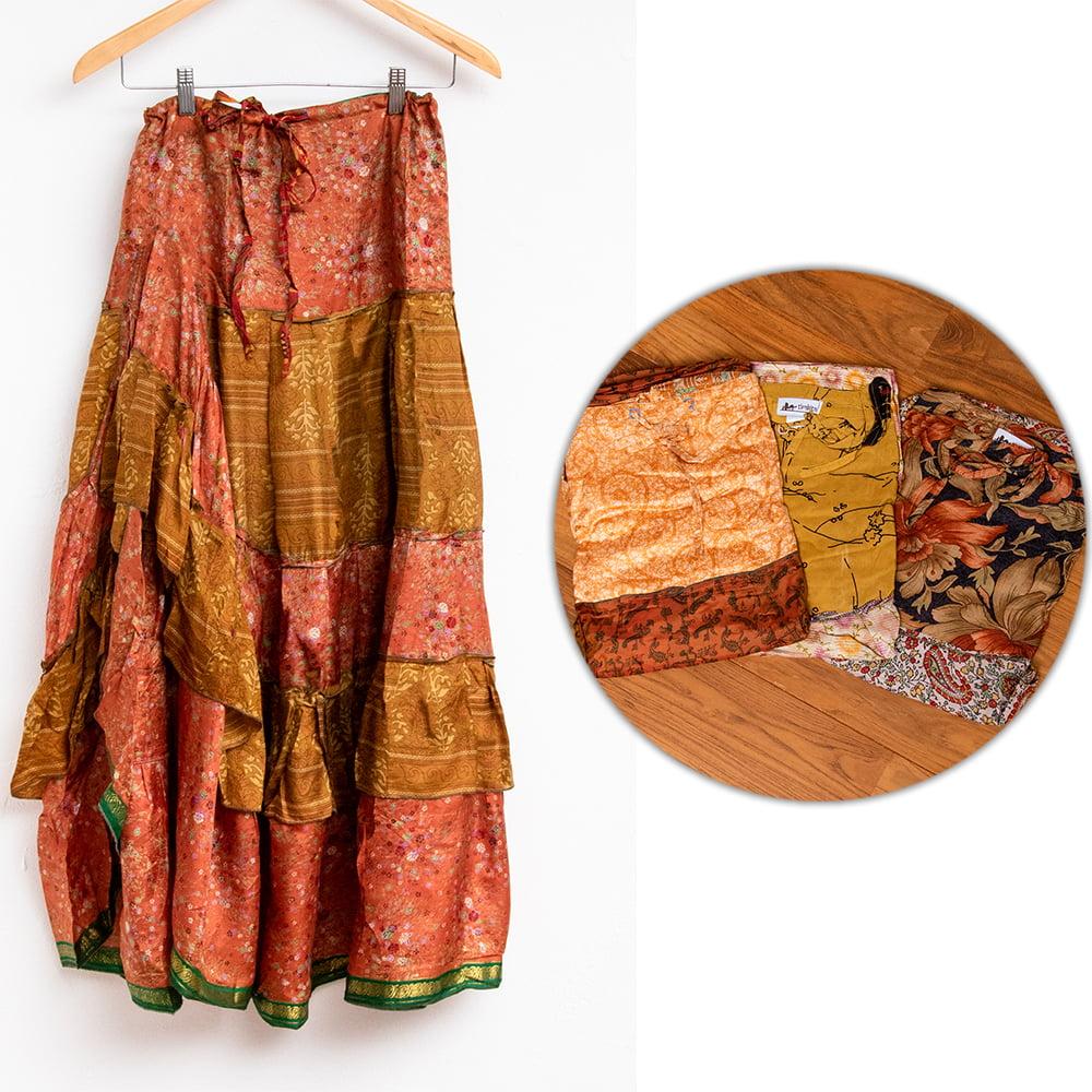 オールドサリーのティアードスカート 13 - 5:オレンジ・黄色系