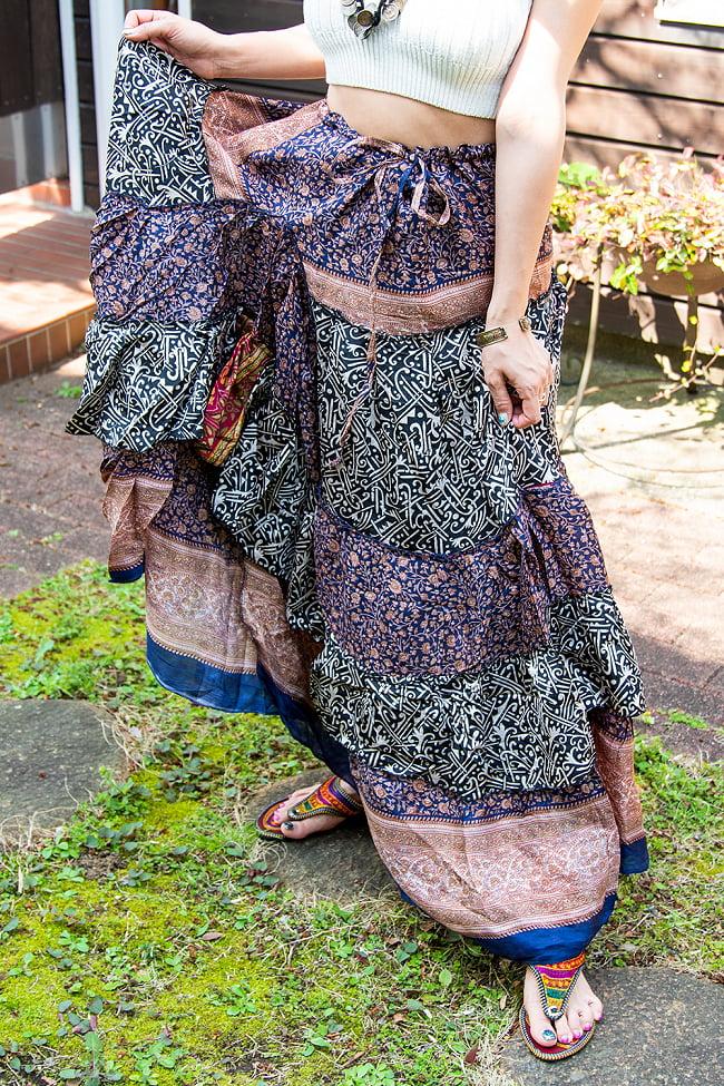 オールドサリーのティアードスカート 4 - ティアード仕立ててでひらひら可愛です。