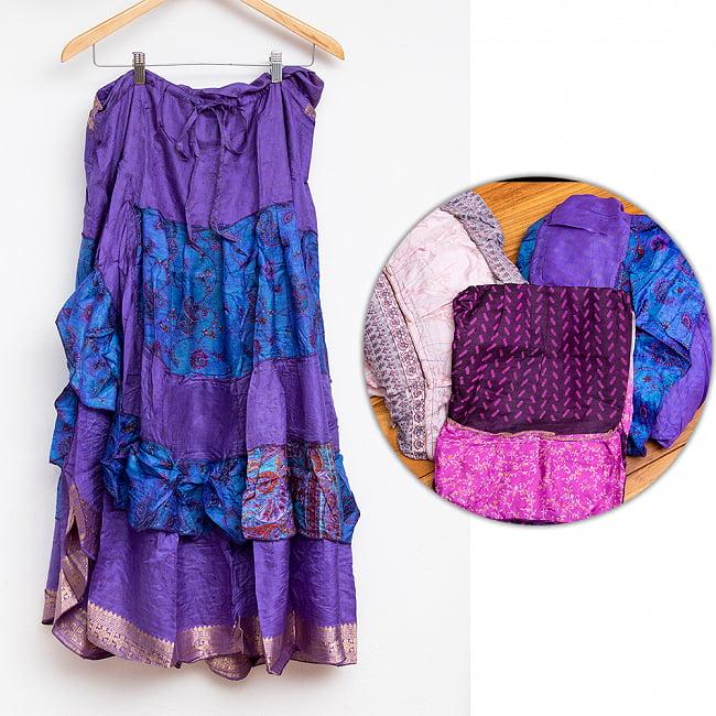 オールドサリーのティアードスカート 9 - 1:紫・青紫系