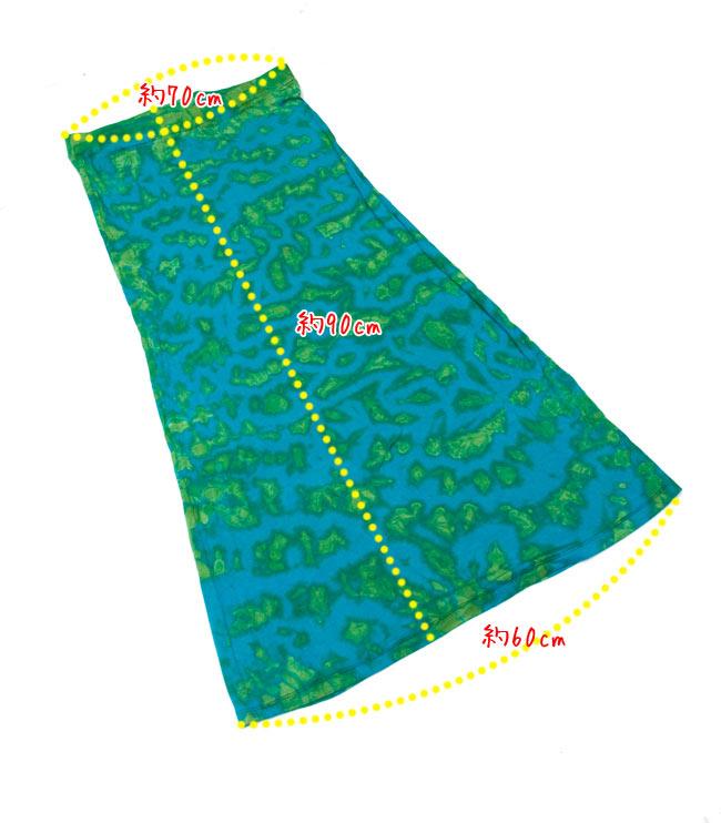 タイダイタイトロングスカート 【ブルー系】 7 - 広げてみました。