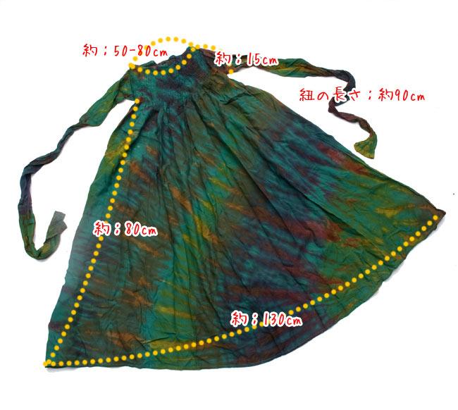 4通り楽しめる! タイダイロングスカート 【グリーン系】の写真8 - 広げるとこのような形をしています。