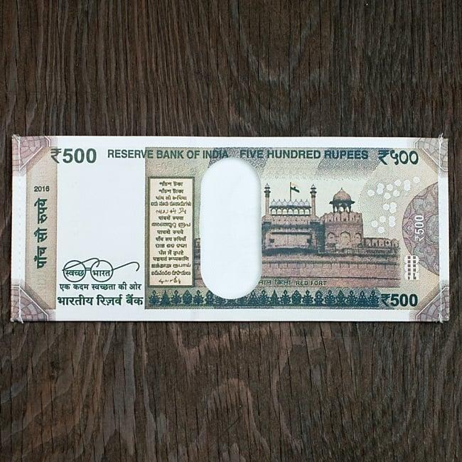 インドルピー札 そのまんま財布【500ルピー】 2 - 裏側はこの様になっています。