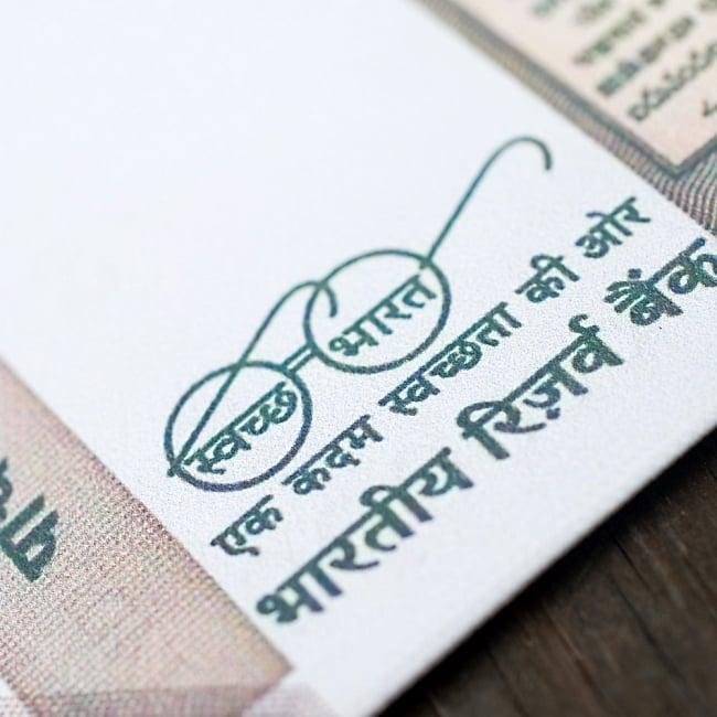 インドルピー札 そのまんま財布【500ルピー】 3 - ガンジートレードマークのメガネも可愛いく描かれています^^