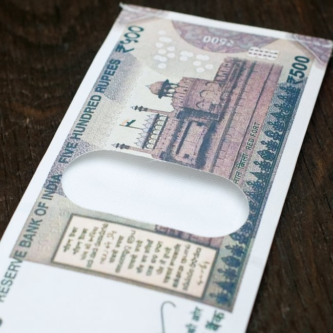 インドルピー札 そのまんま財布【500ルピー】 6 - ここにカードを入れます。