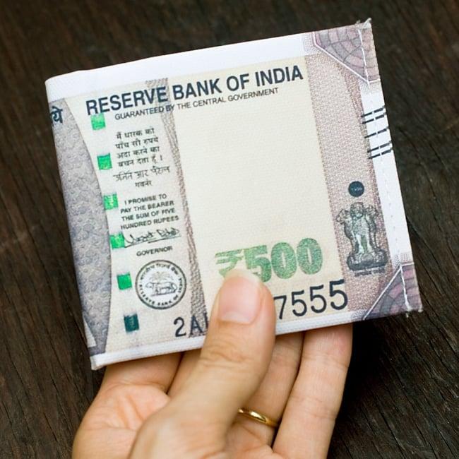 インドルピー札 そのまんま財布【500ルピー】 7 - 2つ折にするととてもコンパクトですね^^