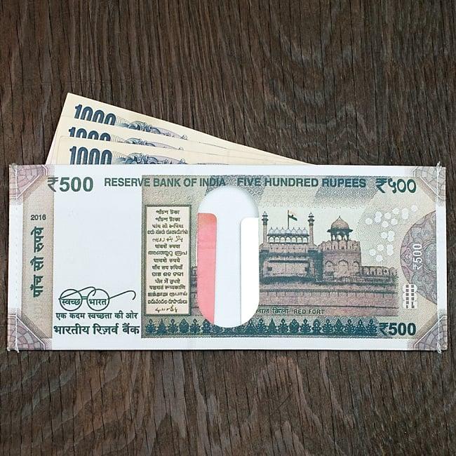 インドルピー札 そのまんま財布【500ルピー】 8 - 日本の紙幣もすっぽり入る大きさです!※1万円札も入ります^^