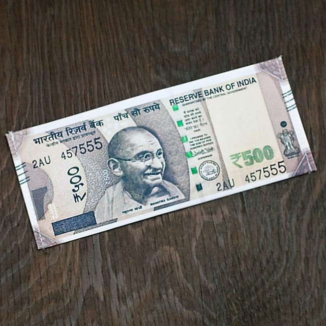 インドルピー札 そのまんま財布【500ルピー】の写真