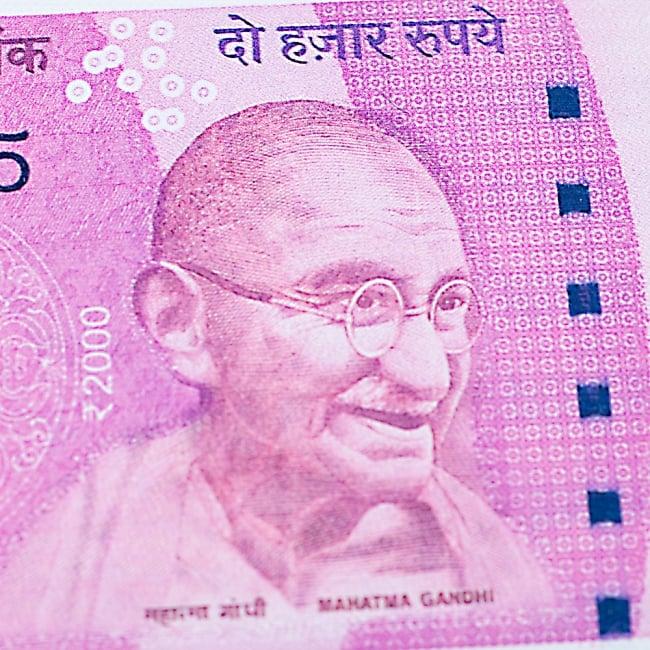 インドルピー札 そのまんま財布【2000ルピー】 3 - ガンジーが優しく微笑んでいます^^